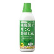 ヒノキング 天然植物活力剤