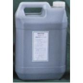 植物活性液【VA-7】