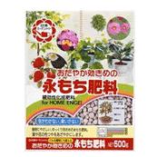 おすすめ活力剤ランキング3位・永もち肥料